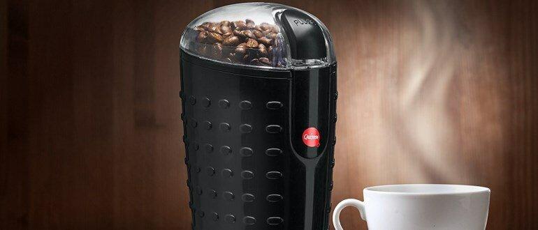 Выбор кофемолок